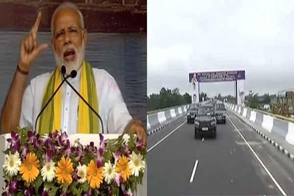 MODI बोले, 2004 में अटल जीतते तो 10 साल पहले बन जाता सबसे लम्बा पुल, कांग्रेस ने रोका काम