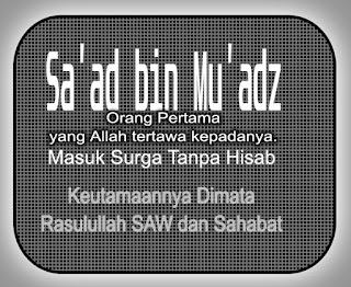 Sa'ad bin mu'adz di mata Rasulullah SAW dan Sahabat