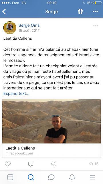 Serge Oms