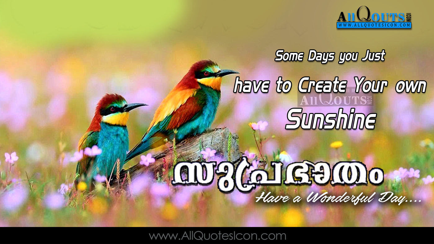 Good Morning Happy Friday Pictures Best Happy Good Morning Malayalam