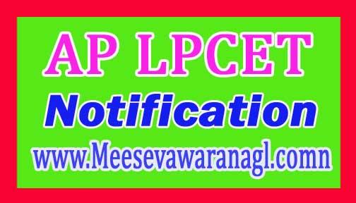 AP LPCET 2017 Notification