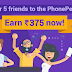 (New) PhonePe Refer & Earn Rs 75 On Signup+Rs 75/Refer (Earn Upto Rs 375)
