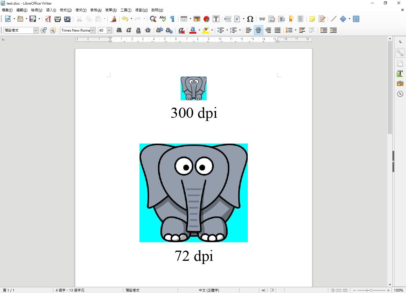 GIMP基礎功與範例教學: 尺寸與解析度的預設值
