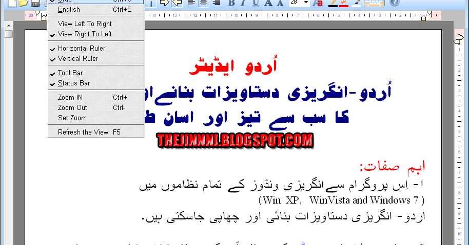 Pdf editor free download full version for pc