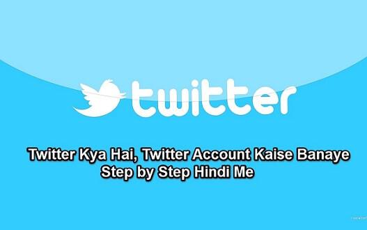 twitter-account-kaise-banaye