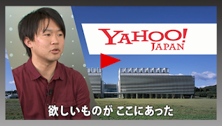 http://www.raritan.com/jp/landing/video-yahoo-case-study