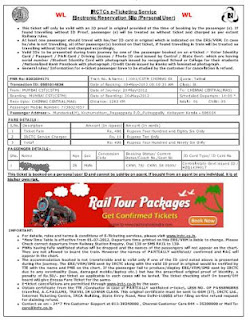 IRCTC Online Ticket Printout Not Required