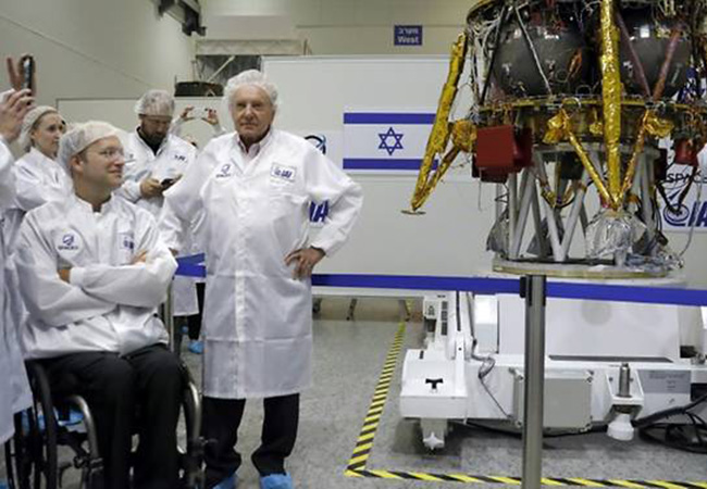 Tinuku Israel's SpaceIL plans to land spacecraft to moon in December