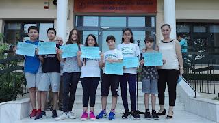 Οι μικροί μας επιστήμονες αριστεύουν στον διαγωνισμό της Ένωσης Ελλήνων Φυσικών «Αριστοτέλης»
