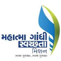 Mahatma Gandhi Swachhata Mission Recruitment 2016 for Various Posts