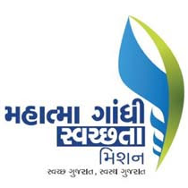 Swachh Bharat Mission Gujarat Recruitment 2018 for Team Leader and Project Officer