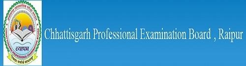 CG Professional Examination Board Jobs 2019 Patwari Bharti Post-250