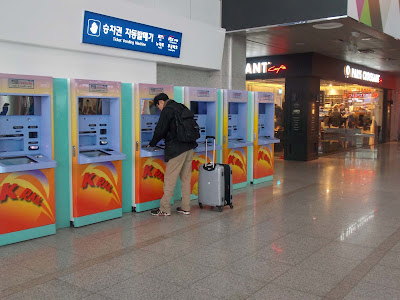 korsel - station-seoul-