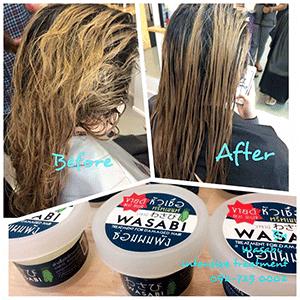 Wasabi hair treatment 159 Baht