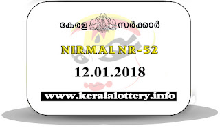 keralalottery.info, kerala lottery, kl result,  yesterday lottery results, lotteries results, keralalotteries, kerala lottery, keralalotteryresult, kerala lottery result, kerala lottery result live, kerala lottery today, kerala lottery result today, kerala lottery results today, today kerala lottery result, 12 1 2018, 12.1.18, kerala lottery result 12-1-2018, nirmal lottery results, kerala lottery result today nirmal, nirmal lottery result, kerala lottery result nirmal today, kerala lottery nirmal today result, nirmal kerala lottery result, nirmal lottery NR 52 results 12-1-2018, nirmal lottery NR 52, live nirmal lottery NR-52, nirmal lottery, kerala lottery today result nirmal, nirmal lottery NR-52 12/1/2018, today nirmal lottery result, nirmal lottery today result, nirmal lottery results today, today kerala lottery result nirmal, kerala lottery results today nirmal, nirmal lottery today, today lottery result nirmal, nirmal lottery result today, kerala lottery result live, kerala lottery bumper result, kerala lottery result yesterday, kerala lottery result today, kerala online lottery results, kerala lottery draw, kerala lottery results, kerala state lottery today, kerala lottare, kerala lottery result, lottery today, kerala lottery today draw result, kerala lottery online purchase, kerala lottery online buy, buy kerala lottery online