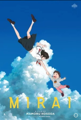 "Film Mamoru Hosoda ""MIRAI"" Memenangkan Penghargaan di Stuttgart Animated Film Festival"