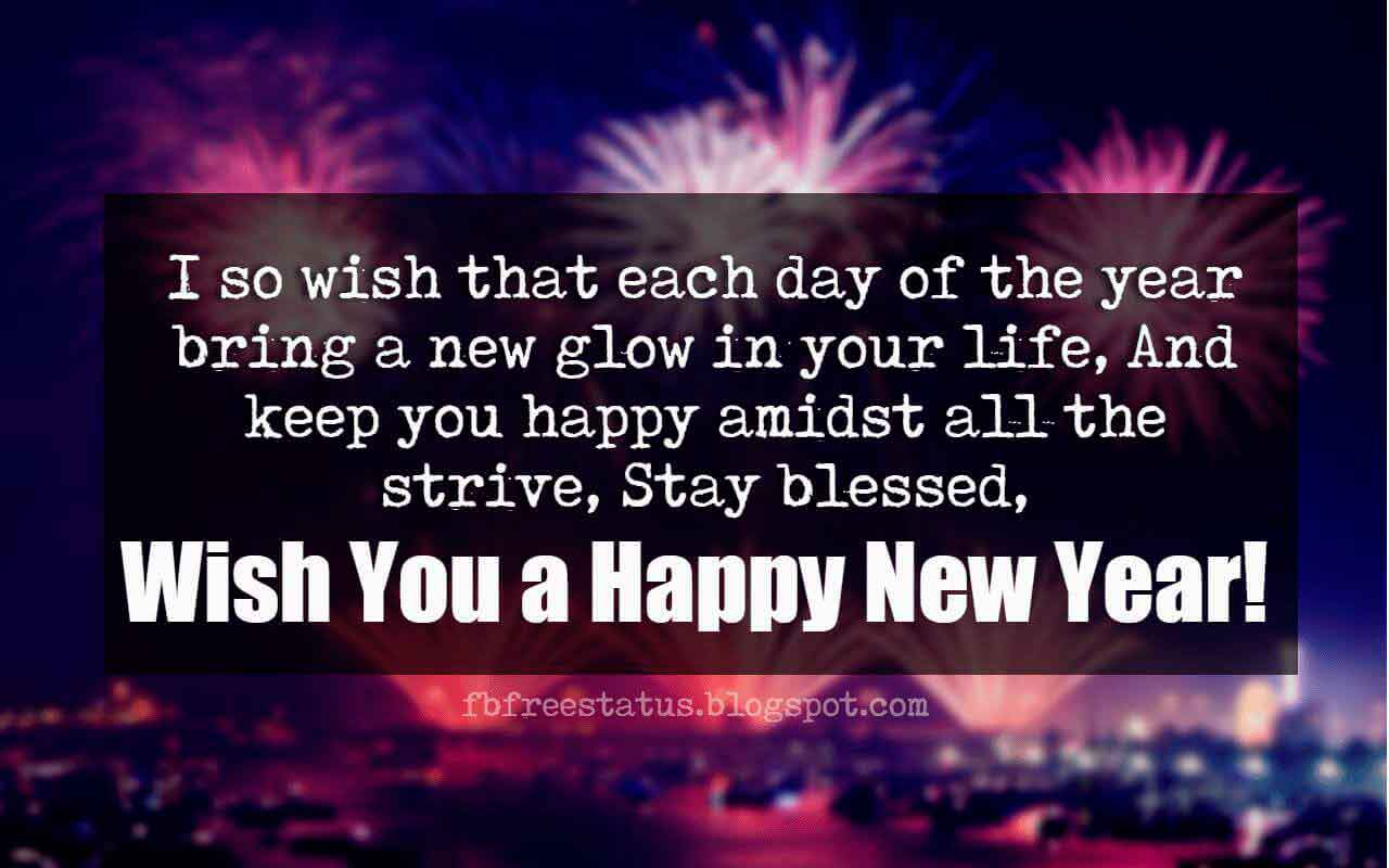 Happy New Year Wishes Quotes, Messages, Greeting and New Year Wishes Images.
