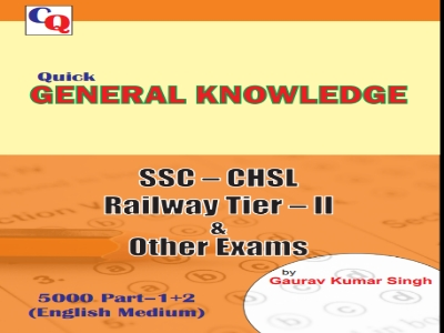 General English Books For Competitive Exams Pdf