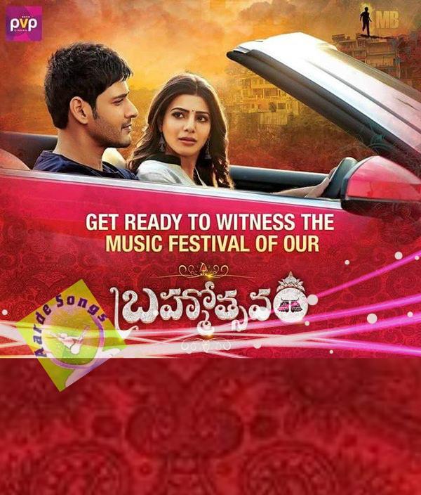 Download Mahesh Babu's Brahmotsavam (2016) Telugu Mp3 Songs