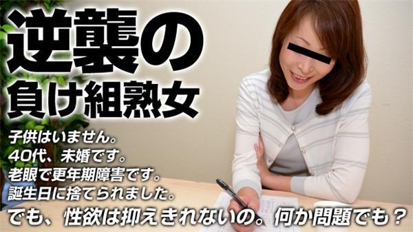 WatchShoko Takeshita 022316035