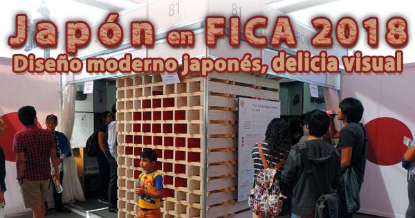 Japón en la feria de las culturas amigas, ciudad de México.