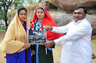 Nee Devude Naa Devudu Movie Opening Stills 0005
