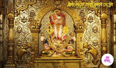 Free Download Ganpati Bappa HD Wallpapers