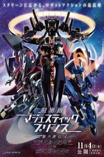 detail dan nonton trailer anime Ginga Kikoutai Majestic Prince Movie: Kakusei no Idenshi (2016)