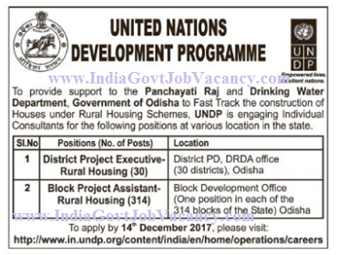 United nations development programme odisha recruitment 2017 for reference sambad newspaper dated 01st december 2017 sciox Gallery