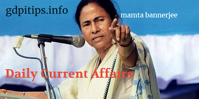 current affairs,current affair,daily current affairs,banking current affairs,online current affairs