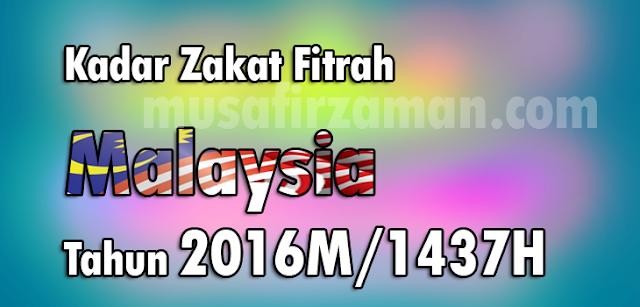 Kadar-ZakatFitrah-Malaysia-2016.png