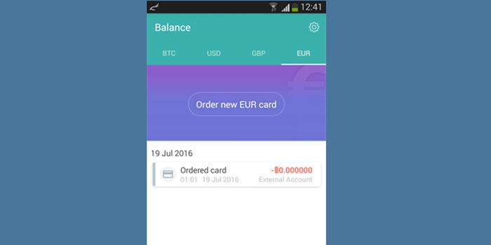 كيف يمكنك الحصول على فيزا e-coin