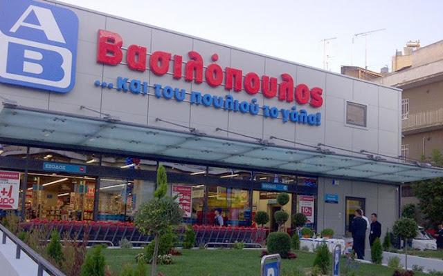 Ημέρα Εθελοντισμού από τα καταστήματα ΑΒ Βασιλόπουλος σε Ναύπλιο και Άργος
