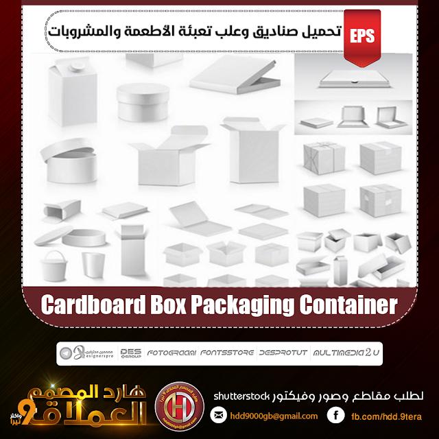 تحميل صناديق وعلب تعبئة الأطعمة والمشروبات Cardboard Box Packaging Container For Food And Things
