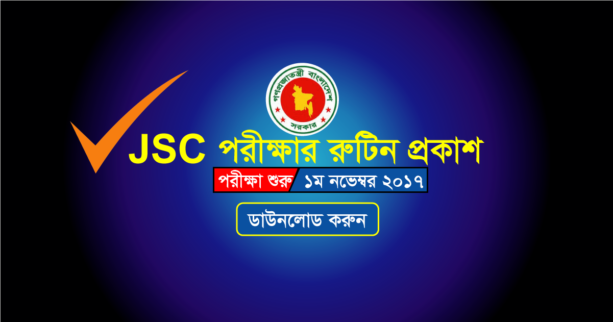 JSC JDC Exam Routine 2018 ,jsc routine 2018