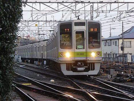 京王電鉄 各停 桜上水行き5 都営10-000形280Fさよならステッカー付き