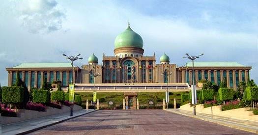 Hilang Ditelan Zaman Kerusi rotan rasmi Kerajaan Malaysia