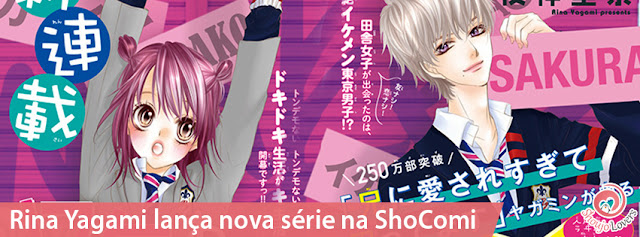 Rina Yagami lança nova série na ShoComi