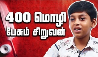 OMG!!! Young Boy speaks 400 Languages