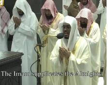 دعاء مؤثر من الشيخ ياسر الدوسري بالحرم المكي في التراويح