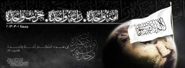 Hasil gambar untuk Ar-Raayah dan Al-LIwa Irfan Abu Naveed