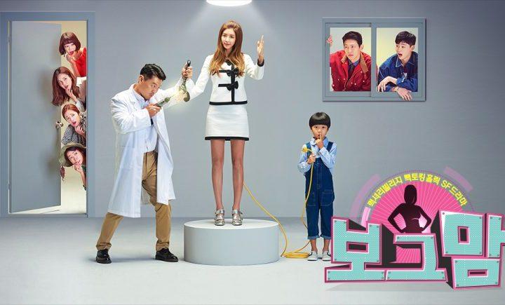 Download Drama Korea Borg Mom Sub Indo Batch
