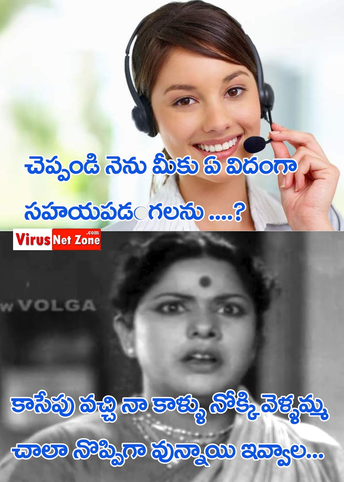 Telugu Funny jokes images   Telugu latest jokes images