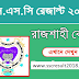 How to Check SSC Result 2018 Rajshahi Board