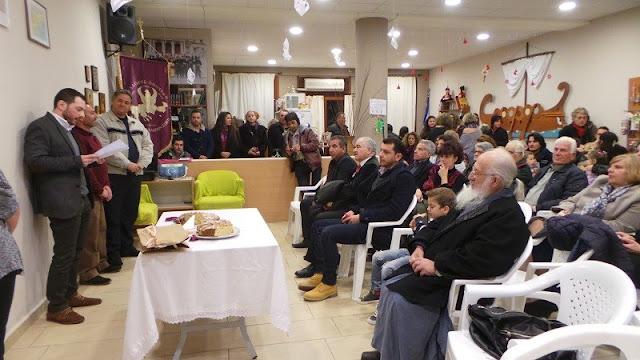 Έκοψαν την πίτα τους οι Πόντιοι της Σύρου με πλούσιο απολογισμό για το 2016