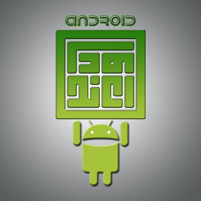kufi android