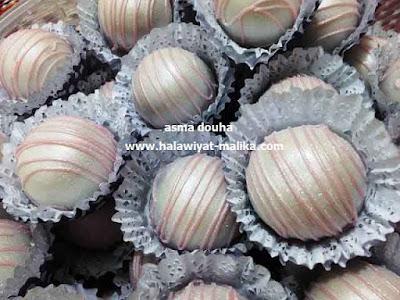 حلوة بنيون أو كويرات الشوكولاته بدون فرن