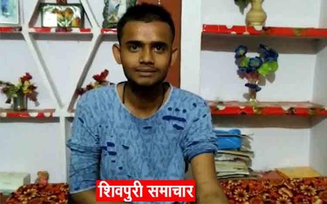 नशे के इंजेक्शन का आदी हैं विवेक, 2 बार कर चुका है आत्महत्या का प्रयास, पढ़िए कैसे है पूरा घर बर्बाद | SHIVPURI NEWS