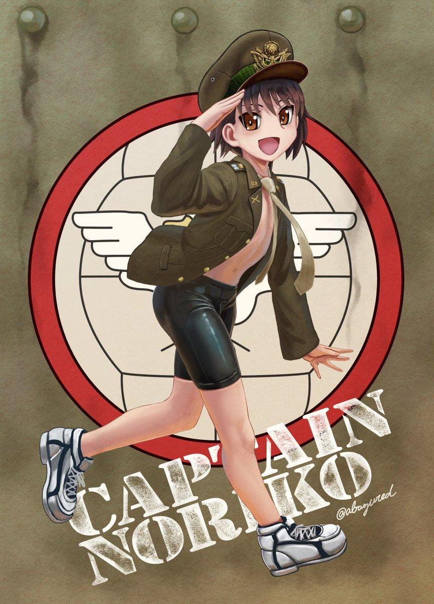 Anime und manga fans kennenlernen