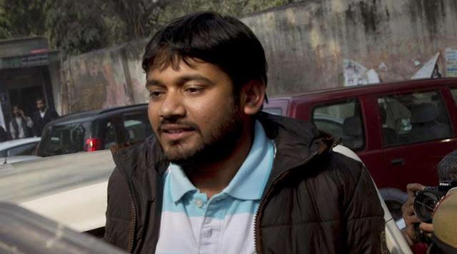 जांच कमेटी ने दी कन्हैया को क्लीन चिट, 'बाहरी लोगों ने लगाए नारे'